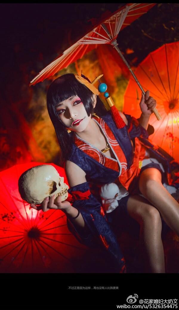 Ngắm nhìn cosplay Momiji – Quỷ Nữ Hồng Diệp vừa quyến rũ vừa đáng sợ trong Âm Dương Sư
