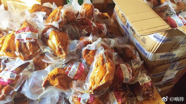 Chơi PUBG quá hay, nam streamer được tặng… 520 con gà rán và lời cầu hôn của fan nữ