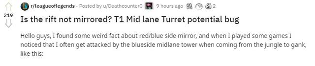 Bằng chứng cho thấy LMHT không hề cân bằng – Trụ đội xanh có tầm đánh xa hơn trụ đội đỏ 35,3 đơn vị