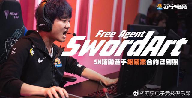 SwordArt sẽ chia tay Á quân thế giới – Suning để gia nhập Team SoloMid?