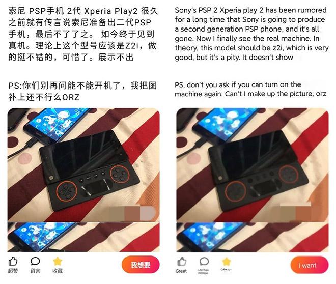 Chiếc smartphone chơi game bí ẩn bị Sony âm thầm hủy bỏ