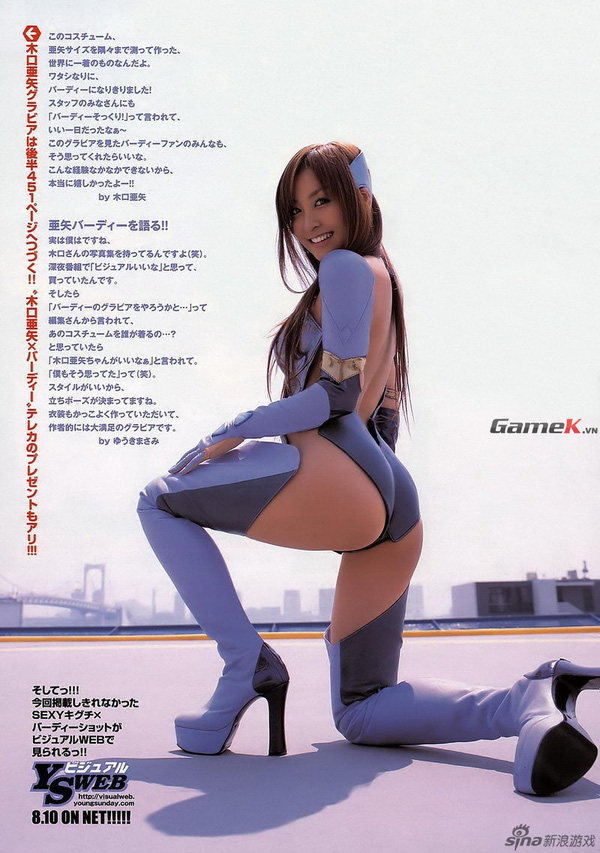 Không thể rời mắt khỏi bộ cosplay quá mực sexy của Aya Kiguchi