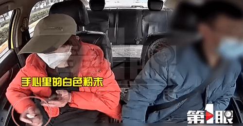 Gọi taxi đi giao ma túy, hot girl bị tài xế chở thẳng đến đồn cảnh sát