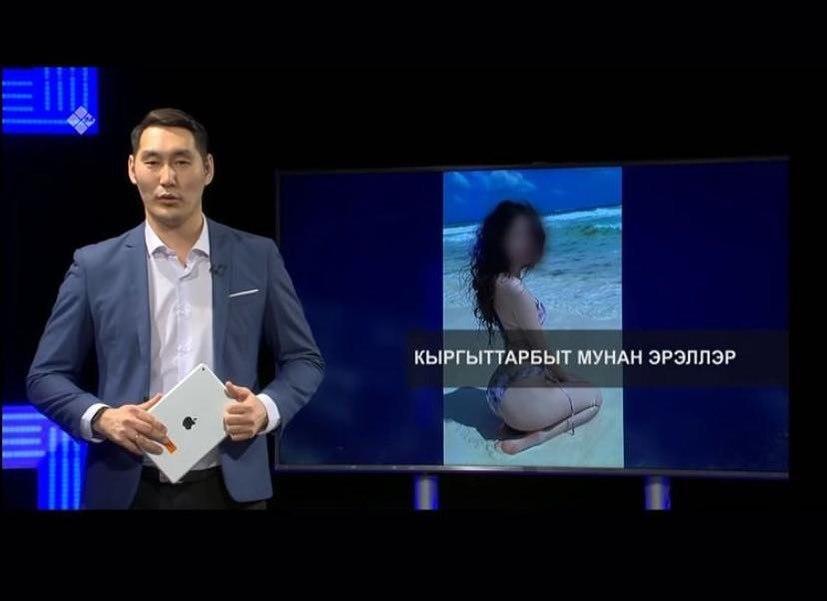 Nga: Lấy ảnh bikini của người mẫu xinh đẹp để phê phán giới trẻ, MC bị phản đối