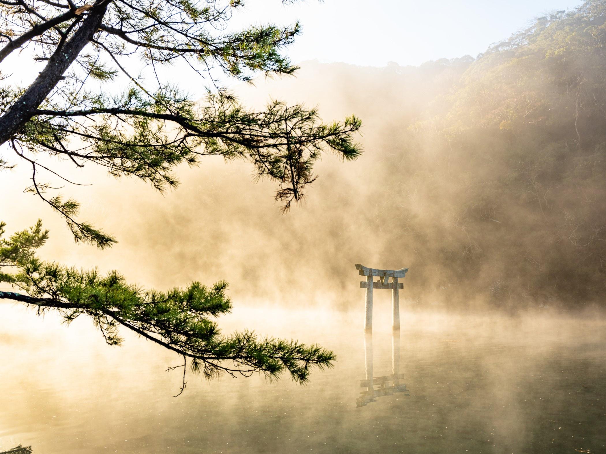Hòn đảo hút khách du lịch nhờ game Ghost of Tsushima