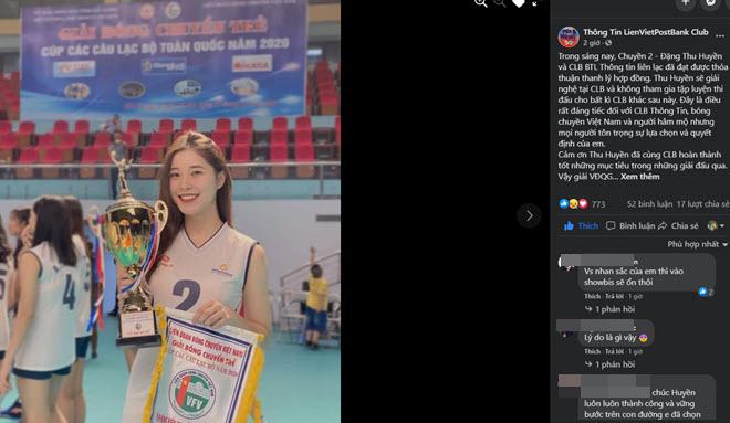 """Hot girl bóng chuyền Thu Huyền chính thức giải nghệ, bến đỗ nào cho """"chân dài"""" 1m76?"""
