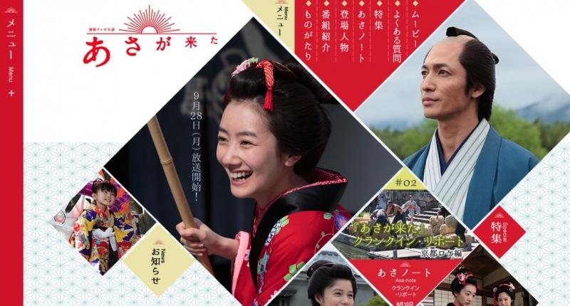 Top 10 Bộ phim truyền hình Nhật Bản đáng xem nhất năm 2016