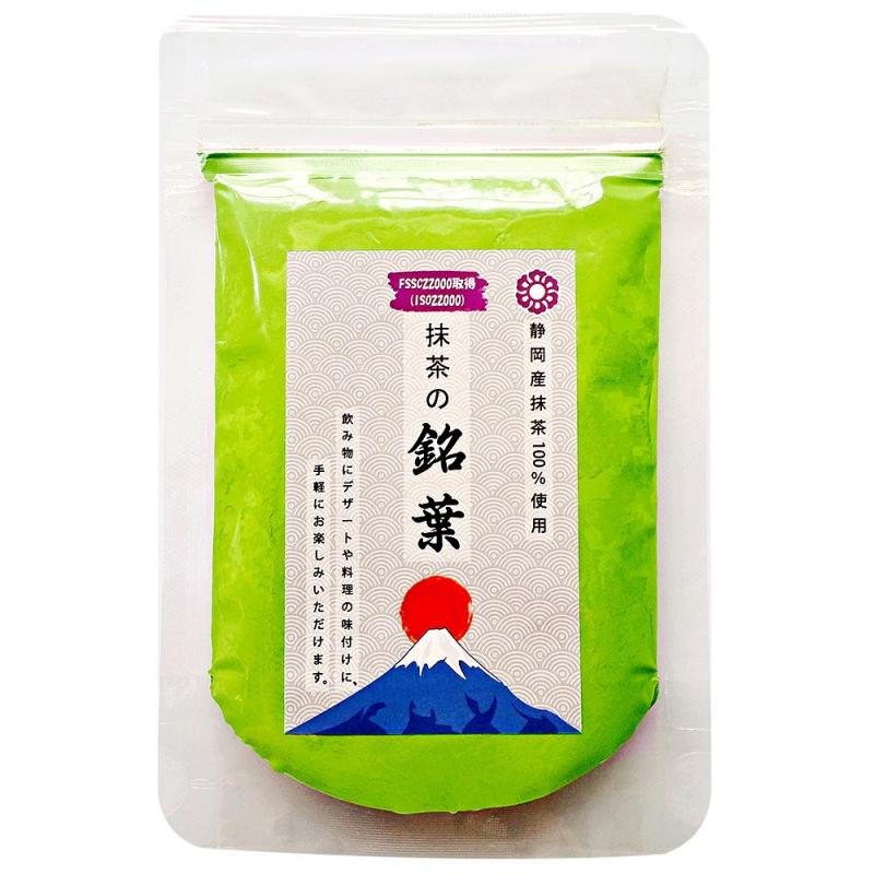 Top 14 Bột matcha trà xanh chất lượng nhất hiện nay
