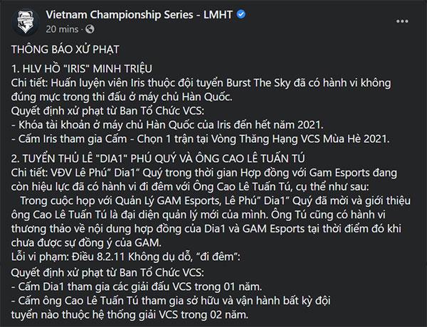BTC VCS cấm Dia1 thi đấu 1 năm vì 'đi đêm' với SBTC khi còn thi đấu cho GAM