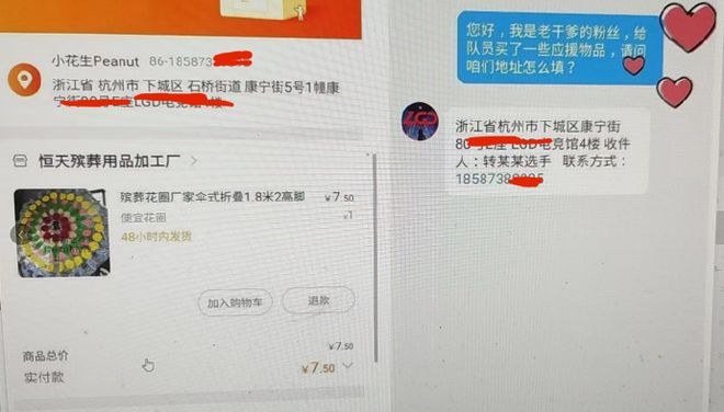 LMHT: Fan Trung Quốc khủng bố tinh thần game thủ đội nhà bằng thứ đáng sợ