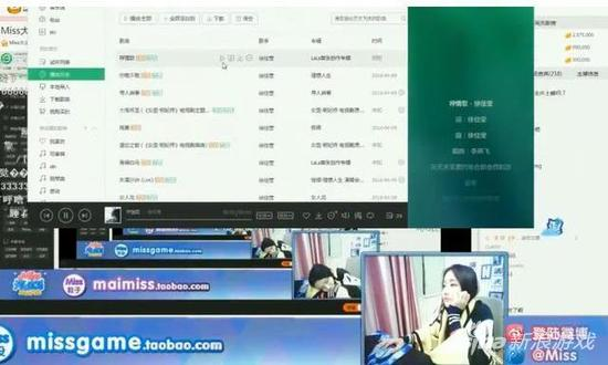 Hơn 300.000 người xem nữ game thủ Liên Minh Huyền Thoại ngủ trên kênh stream