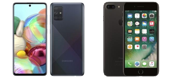 iPhone 7 Plus và Galaxy A71: Chọn điện thoại nào chơi game ở phân khúc giá 9 triệu?