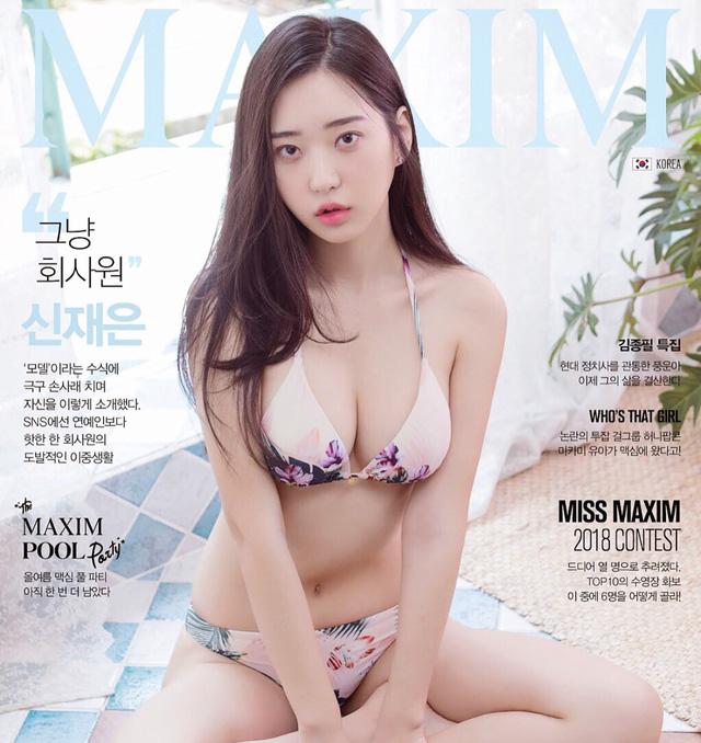 Lác mắt trước Shin Jae Eun – siêu mẫu nóng bỏng top đầu của Hàn Quốc
