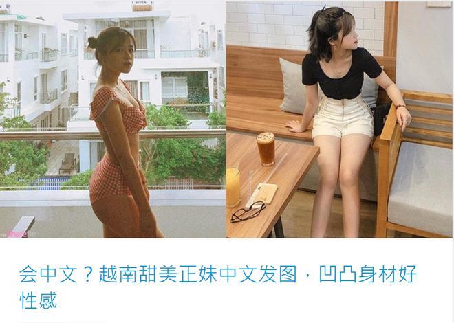 """Hot girl Khánh Ly: """"18 tuổi đủ lớn để quyết định bản thân được và nên mặc gì"""""""