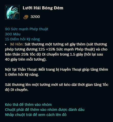 """LMHT: Với Lưỡi Hái Bóng Đêm, bạn có thể tạo ra nhiều sát thương với những kỹ năng gây """"zero damage"""""""