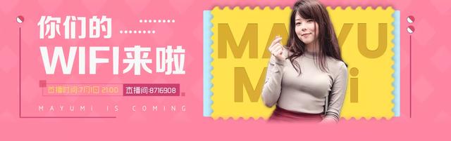 Mới ngày đầu stream, Mayumi đã gây bão khi bất ngờ nhận được donate từ… Faker?