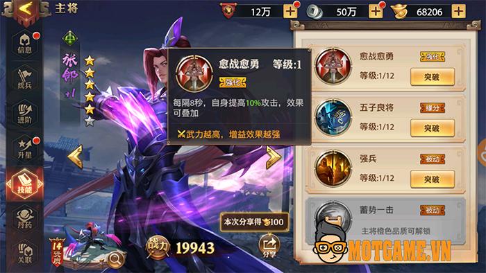 """Junior Three Kingdom: Zero– Game mobile thẻ tướng """"cùng cha đẻ"""" với Thiếu Niên 3Q VNG"""