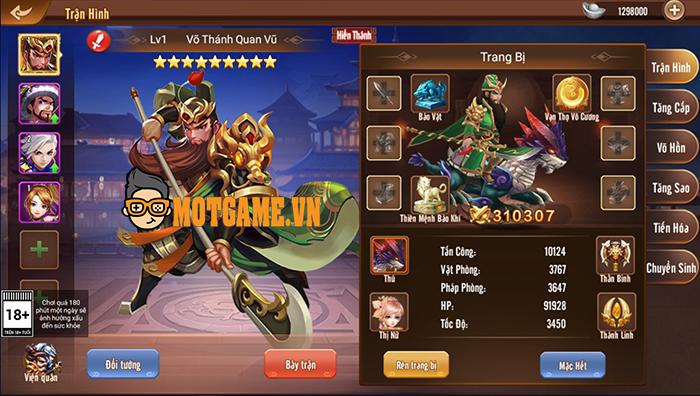 Long Tướng 3Q Mobile đem tới hàng chục cách thức bồi dưỡng sức mạnh cho Thần Tướng