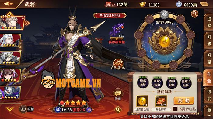 Tân OMG3Q VNG tựa game mang danh OMG 3Q bản 3D về Việt Nam