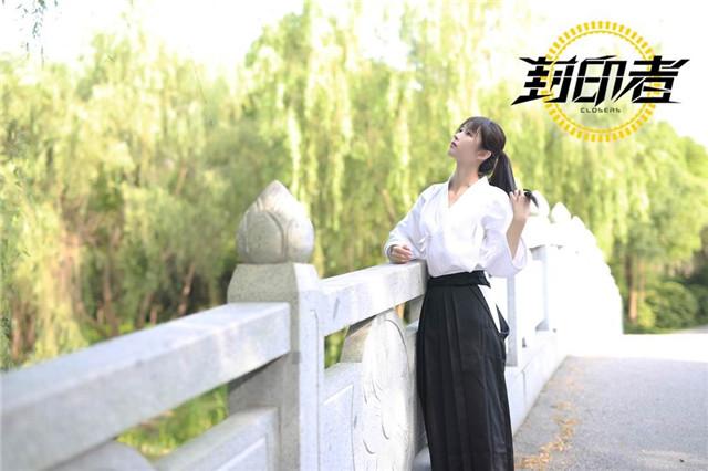 Ngất ngây với bộ ảnh cosplay Yuri Seo trong game Closers Online