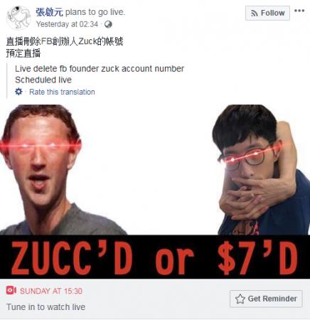 Hacker muốn xóa tài khoản Mark Zuckerberg và livestream trên Facebook đã hủy kèo, báo cáo lỗi bảo mật để đổi lấy tiền thưởng