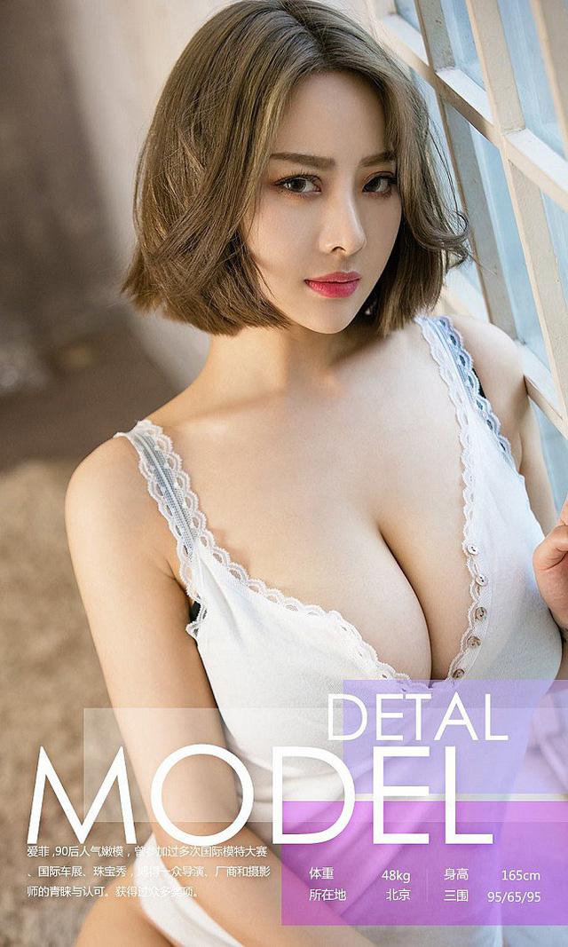 Cận cảnh gái xinh mới nổi xứ Trung, nổi tiếng với vòng một phồn thực 95cm