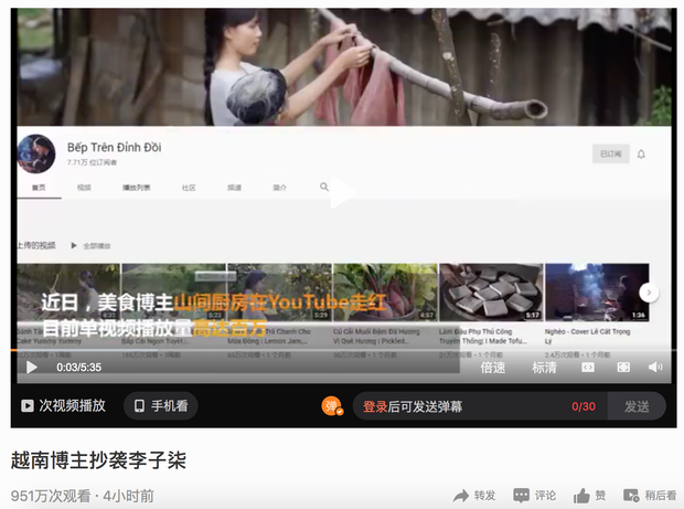 Cộng đồng mạng Trung Quốc dậy sóng trước kênh Youtube Việt nghi bắt chước Lý Tiểu Thất, lọt hẳn top 1 tìm kiếm trên Weibo