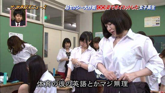 Tạo ra lớp học toàn các nữ sinh mặc nội y rồi reaction phản ứng của giáo viên, kênh Youtube Nhật nhận nhiều chỉ trích