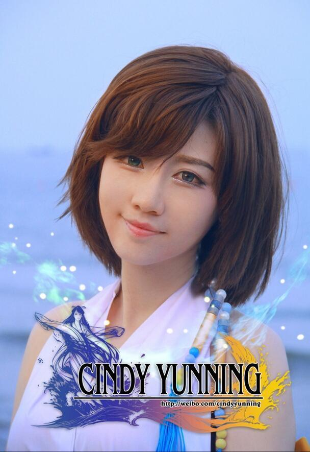 Đắm say trước nàng thơ Yuna, xinh đẹp như bước từ trong game ra ngoài đời thực