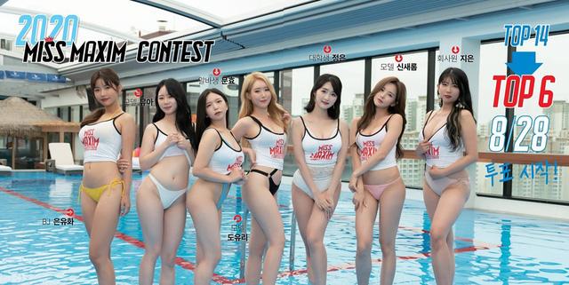 """Dàn """"nữ thần Maxim Hàn Quốc"""" 2020 lộ vòng eo ngấn mỡ, khoe cả vòng 1 """"to vượt cỡ"""" vẫn mất điểm trầm trọng"""