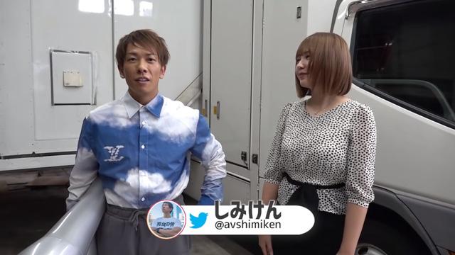 """Được yêu cầu bóc tách kỹ xảo, thủ thuật thường dùng, thánh AV Ken Shimizu """"ngứa nghề"""", tái hiện diễn xuất với cô nàng MC xinh đẹp"""