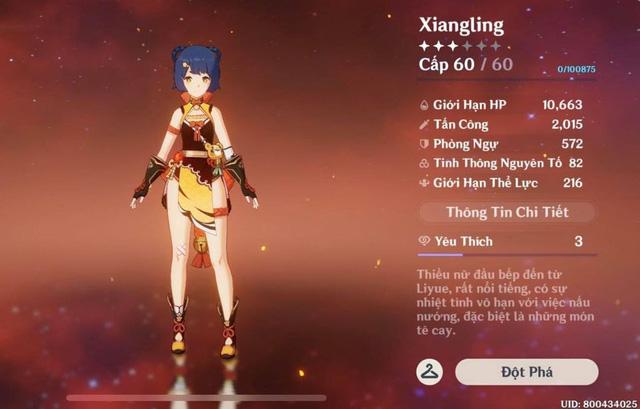 Genshin Impact: Hướng dẫn cách build DPS cho Xiangling – vị tướng quốc dân mà gần như game thủ nào cũng sở hữu