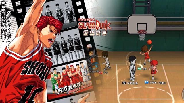 Slam Dunk và những tựa game mobile siêu hấp dẫn. chỉ cần một lần tải là chiến tẹt ga, đã hay lại còn miễn phí (P.1)