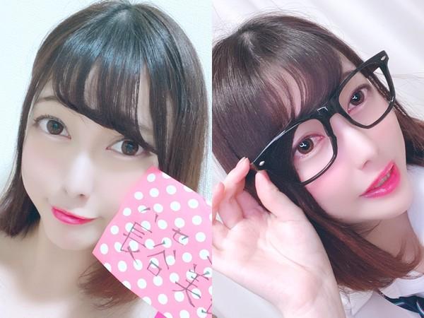 """Đóng một phim rồi giải nghệ, tuyên bố làm giáo viên, hậu bối của Yua Mikami gây sốc khi tái xuất vì """"kinh tế khó khăn quá"""""""