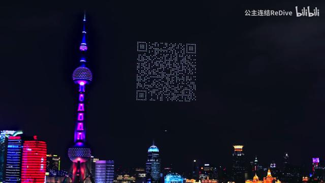 NPH game 'chơi lớn', dùng 1500 chiếc drone xếp thành mã QR khổng lồ trên trời để người dân… tải game