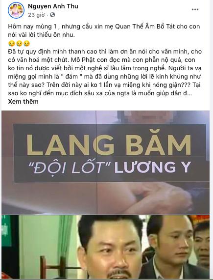 Người mẫu Anh Thư gây bất ngờ khi nói về drama bà Phương Hằng và ông Võ Hoàng Yên