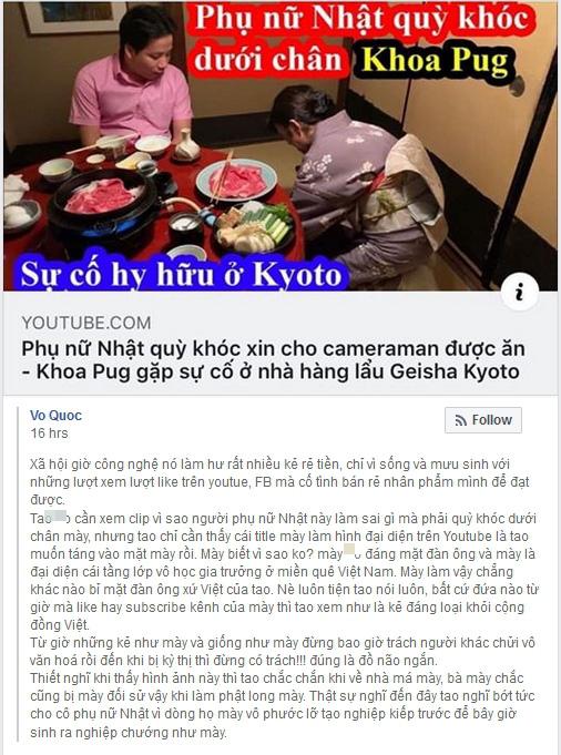 Youtuber du lịch nổi tiếng Khoa Pug ăn mưa gạch, bị mắng là 'rẻ tiền' sau khi đăng tải video đi ăn quán Nhật