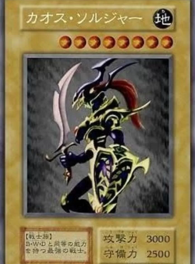 Những quân bài Yugi-Oh nguyên gốc hiếm có khó tìm, giá trị cao nhất trong lịch sử