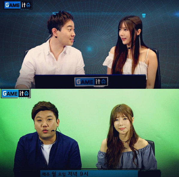Song Ju Ah – Nữ bình luận viên eSport cực nóng bỏng tại Hàn Quốc