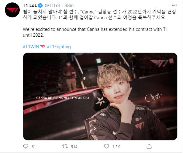 T1 'chốt sổ' vị trí đường trên bằng việc tái ký hợp đồng với ngôi sao Canna đến năm 2022