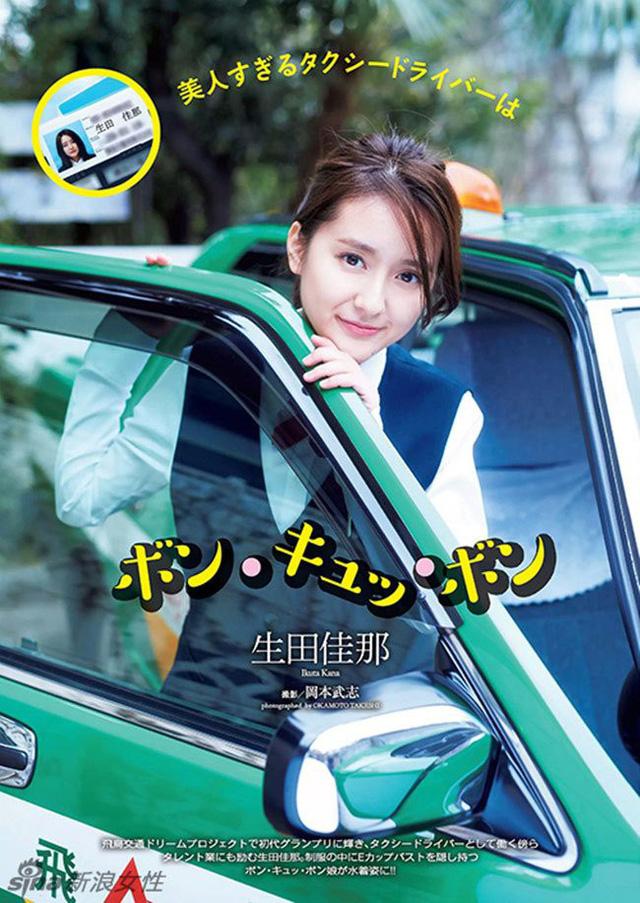 Ngắm lại nhan sắc tuyệt trần của nữ tài xế taxi xinh đẹp nhất Nhật Bản