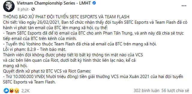 LMHT: SBTC Esports và Team Flash lĩnh án phạt đến từ VCS vì làm lộ email của ban tổ chức
