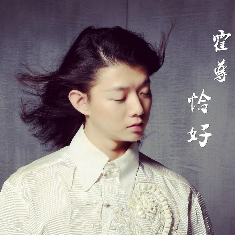 Top 6 Bài hát được yêu thích nhất trong Sing My Song của Trung Quốc