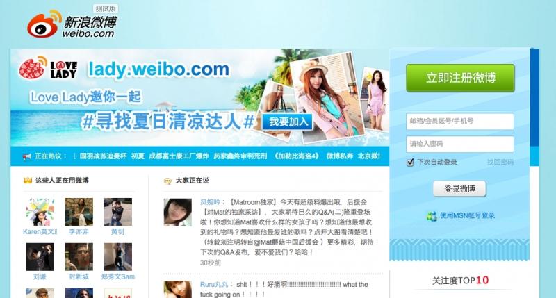 Top 10 Mạng xã hội nổi tiếng nhất ở Trung Quốc