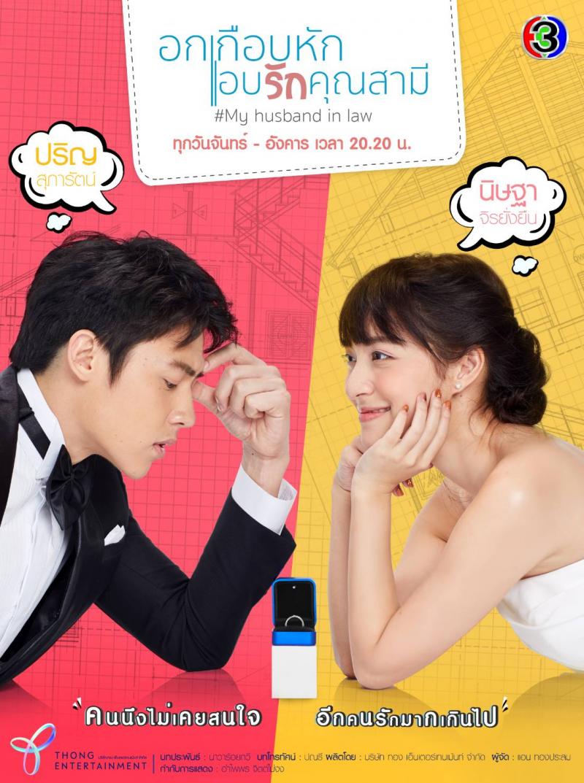 Top 10 Bộ phim truyền hình Thái Lan hay nhất năm vừa qua