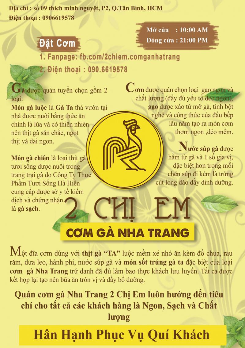 Top 20 Quán cơm gà ngon nhất ở TP. Hồ Chí Minh