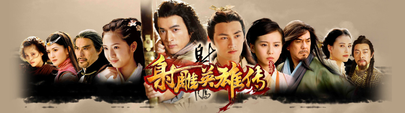 Top 11 Phim kiếm hiệp Kim Dung hay nhất