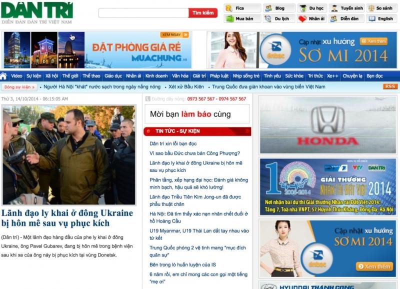 Top 10 Website báo điện tử uy tín nhất ở Việt Nam hiện nay
