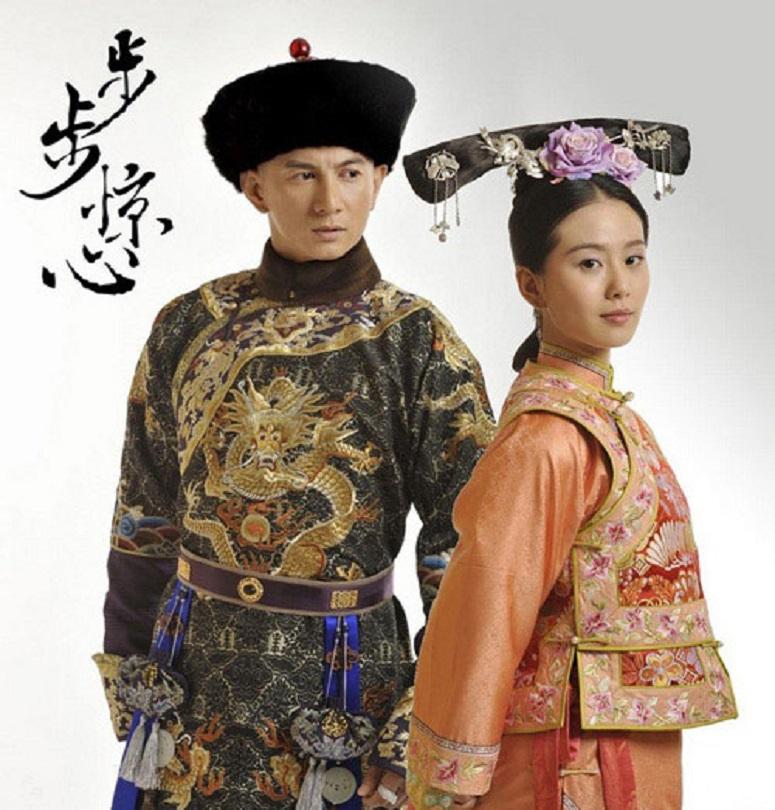 Top 15 Bộ phim Trung Quốc hay nhất về đề tài xuyên không