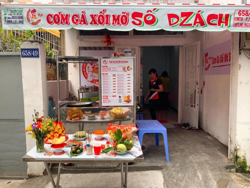 Top 7 Quán bò kho ngon ở Quận Phú Nhuận, TP.HCM